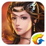 七雄争霸ios版下载|七雄争霸手机版 v1.0.28官方版
