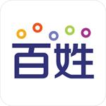 百姓网app|下载百姓网手机客户端 v5.9.9官方版