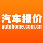 汽车之家app|汽车之家客户端下载 v3.8.1安卓版