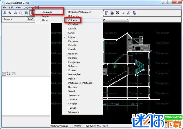 矢量图软件CAD Import .NET 11.1 中文版
