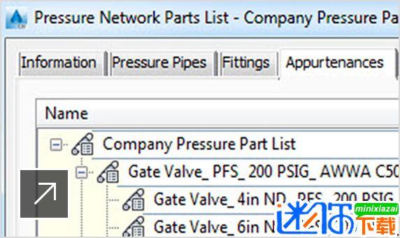 管道设计功能包括增强的压力管道内容