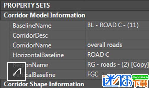 关联特性数据与道路实体以进行施工文档编制