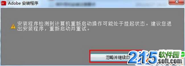 adobe after effects cs5【AE CS5】中文破解版安装图文教程、破解注册方法图三