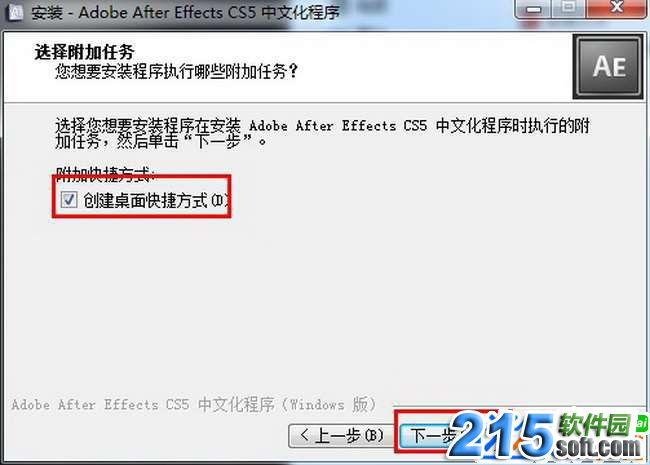 adobe after effects cs5【AE CS5】中文破解版安装图文教程、破解注册方法图十六