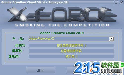 xf-adobecc2014注册机