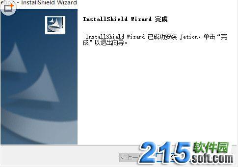 吉星JETDBG028扫描仪驱动