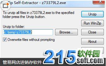 理光SP310DNW打印机驱动