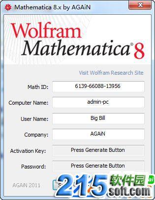 mathematica 8注册机