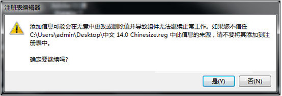 Vegas Pro 14中文破解版