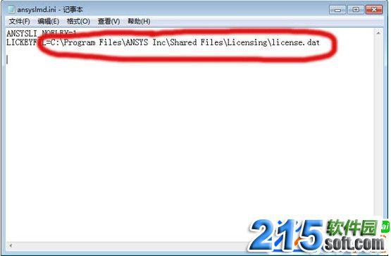 Ansys15.0安装破解教程