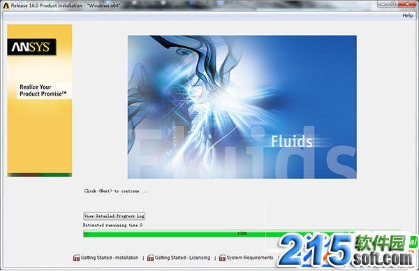 ansys 16.0 64位下载 带详细安装教程