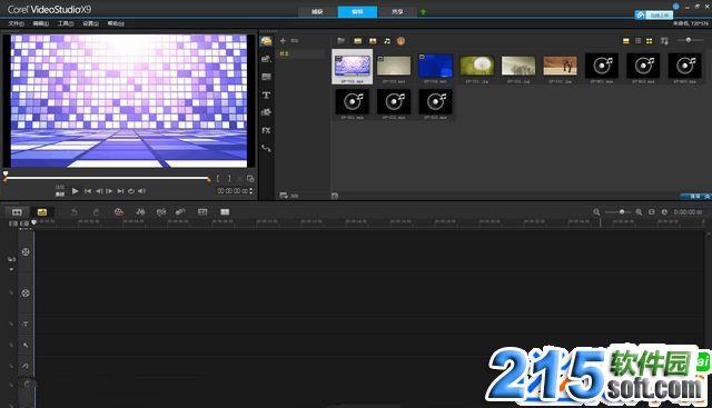 Corel VideoStudio Pro X9破解版