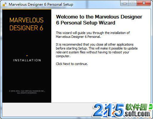 Marvelous Designer 6中文安装破解教程