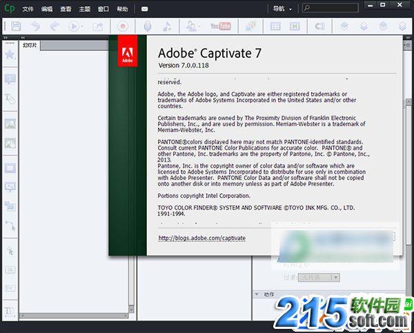 Adobe Captivate 7汉化破解版下载