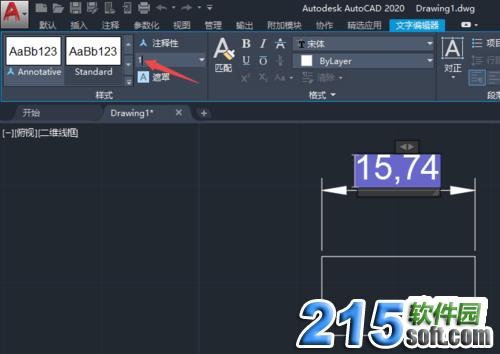 AutoCAD2020如何更改标注字体大小