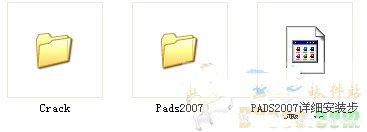 pads2007完整破解版 附安装教程