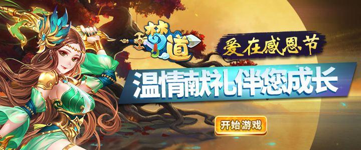 梦道手游最新版本下载,梦道游戏下载安装 v0.1.1安卓版