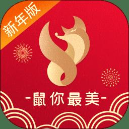 美域甄品v7.2.9