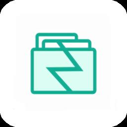 营配一体化移动作业v0.65安卓版