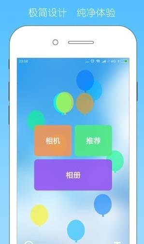 文字拼图app