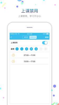 fwatch电话手表app